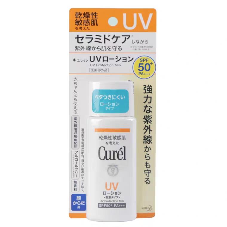 日本Curel 潤浸保濕 溫和防曬霜 SPF50+/PA+++ 保濕滋潤